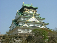 Osaka Castle View From Nishinomaru Garden