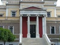 Antigua Casa del Parlamento