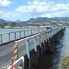 Kopu Bridge