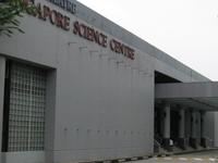 Singapore Omni Theatre