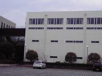 Kogakkan University