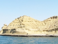 Clifton Oyster Rocks