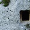 Square Rock-cut Tombs In Pantalica