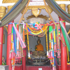 Phota Hin Chang Shrine