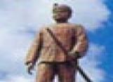 Phraya Singhanatracha Memorial