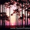 Phu Kradueng Parque Nacional