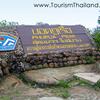 Phu Ruea National Park