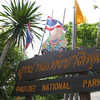 Phu Toei Parque Nacional