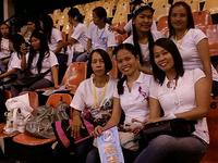 PSBA Arena