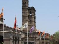Universidad de Pune