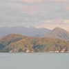Pungu Island And Mt Rinca