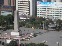 Ürümqi People's Square