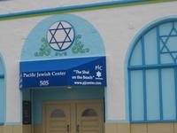 Pacific Jewish Center