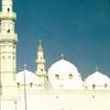 The Quba Mosque