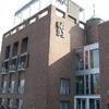 Town Hall Of Aalsmeer