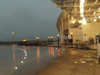 Raja Bhoj Aeropuerto