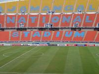 Estadio Rajamangala