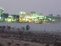 Ramat Hovav Industrial Park