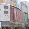Major Cineplex Ratchayothin