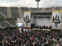 Estadio Parque Roca
