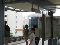 Rumbia LRT Station