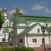 Saint Sophia Cathedral Area