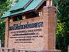 Sakaerat Environmental Research Station