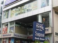 Sapna Casa del Libro
