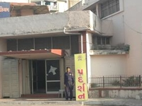 Museo Sardar Patel