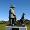 Sculpture In West Fjords - Iceland