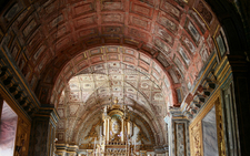 Se Cathedral Baroque Arches