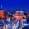 Senso Ji Temple In Asakusa Tokyo