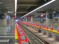 San Francisco Airport BART Station