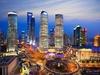 Shanghai Lujiazui Finance & Trade Zone