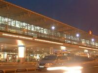 Chengdu Shuangliu Intl. Airport