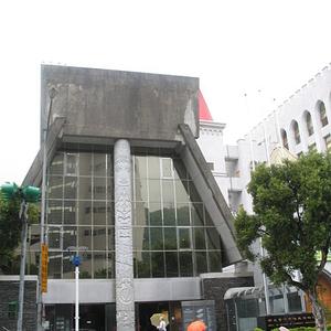 Shung Ye Museum Of Formosan Aborigines Taipei