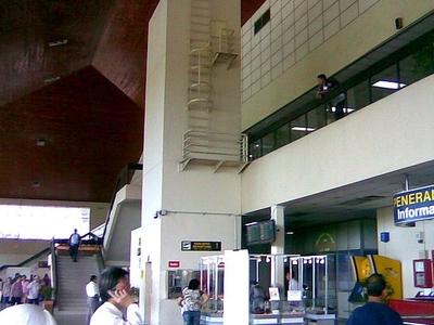 Sibu Airport - View