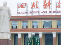 Sichuan Museum of Science and Technology