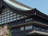 Sōji-ji