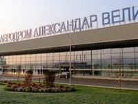 Skopje Airport