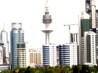 Al Kuwayt