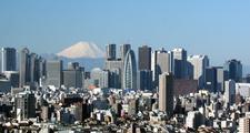 Panoramic View Of Shinjuku And Mount Fuji