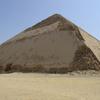 Sneferus Bent Pyramid In Dahshur