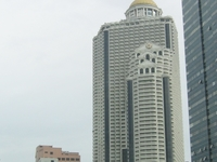 State Tower