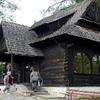 Stefan Żeromski Museum