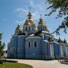 St. Michael's Golden Dome Monastery In Kiev