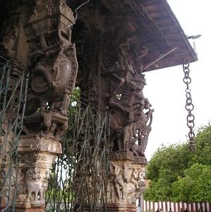 Stone Chain Sculpture