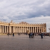 St. Peter's Square - Vatican City - Rome