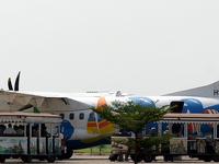 Sukhothai Airport