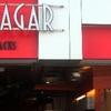 Sukh Sagar Restaurantes